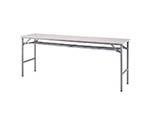 折畳みテーブル 樹脂天板 下棚付 1500×450 アイボリー BTS1545TPP