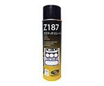 CORIUM Z187 ガスケットリムーバー C0187A