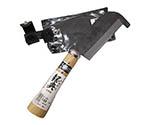 両刃ミニ箸付鉈鋼付 完全包装 C70