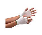 低発塵手袋 (指切りタイプ)10双入 M
