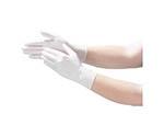 ソフトニトリル手袋 粉無  ホワイト M