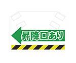 筋かいシート S010