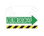 筋かいシート S011
