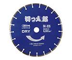 DMホイール切っ太郎 セグメントタイプ 305mm穴径30.5mm SK305305