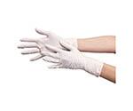 ニトリル製使い捨て極薄手袋 粉無し 200枚入 L ホワイト