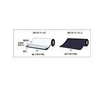 マグネットロール 糊なし t0.6mmX巾50mmX20m TMG065020