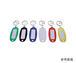 Name plate key holder Asort 6 pieces TNH6