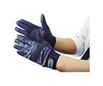 PU迷彩手袋 ブルー LL等