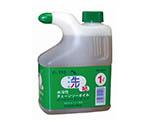水溶性チェーンソーオイル1L