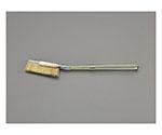 高耐久ブラシ(スチール製真鍮コーティング/直) 210mm