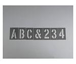 ステンシルプレート(プラスチック) (46枚組) EA591BXシリーズ等