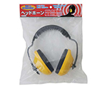 Safety-3 Headphone  KB-22