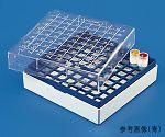 クライオボックス 1.0、1.8mL用