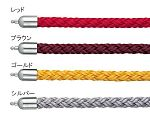 Guide Rope I type small (ST) Red and others