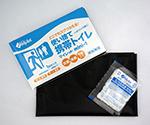 災害用トイレセット マイレット mini-1 1103