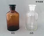 細口共栓試薬瓶 (茶色) CL3011シリーズ等