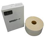 断熱粘着テープ(アイボリー) IVL-DNTP-10020
