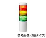 シグナルタワー 積層信号灯 LR4-302WJNW-RYG