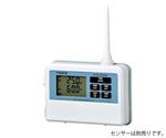 Wireless Temperature Logger Sub Unit (Indicator Only) and others