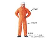エクスファイア 炉前高機能防熱ズボン SWW2シリーズ等