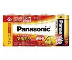 パナソニック アルカリ乾電池 単2形 4本パックLR14XJ/4SW等
