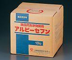 食品添加物食品用洗剤アルビーセブン 12kg JSVE601