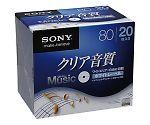 録音用CD-R 80分 ワイドプリントエリアホワイトレーベル
