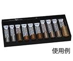 コインカウンターエンゲルス2 W265×D115×H55mm 黒