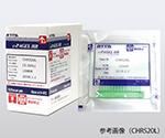 ポリアクリルアミド既製ゲル「c・パジェル HR」 コンパクトサイズ