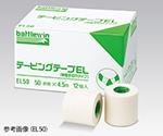 テーピングテープ EL(伸縮) 50mm×4.6m(伸長時) 12巻/箱 EL75