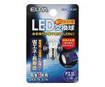 LED交換球 DC6.0V 0.1A GA-LED6.0V