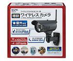 増設カメラIP66