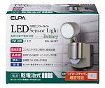 電池3WLEDセンサーライト
