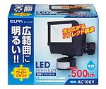 LEDセンサーライト ESLシリーズ