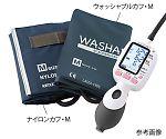 電子血圧計 KM-370Ⅱ/C 通信シリーズ等
