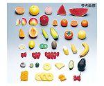 フードモデル(果実類1~40)