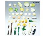 フードモデル(野菜類・淡色野菜32~75)