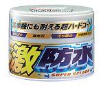 Super Waterproof Wax (Solid) White 341