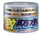 Super Waterproof Wax (Solid) Pearl & Metallic 344