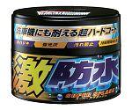 Super Waterproof Wax (Solid) Dark & Metallic 347