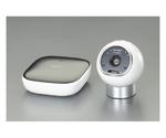 Indoor Camera Kit EA864CP-4