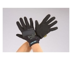 Waterproof And Cold Protection Gloves EA915G-121