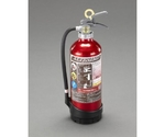 ABC Extinguisher EA999MB-5A