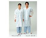 不織布白衣(ジッパータイプ) DHZシリーズ 100枚入