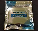 ズイコウパッド 10枚入 ZC4A