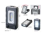 LED作業灯(非防水タイプ)