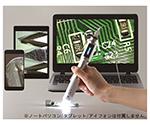 オートフォーカスマイクロスコープ 3R-MSBTVTYシリーズ