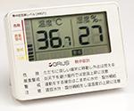 GRUS(グルス) 熱中症計 携帯用  GRS103-01
