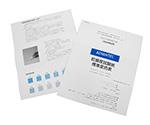 乾燥度試験紙 変色表  08020510