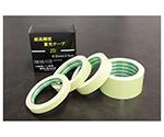 超高輝度蓄光テープ(白色系LED対応) JIS規格JDクラス